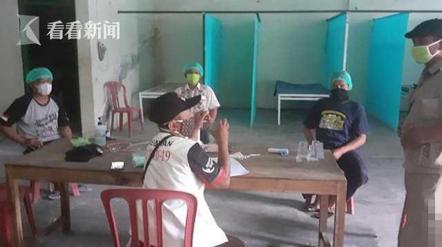"""印尼违反居家令者被关""""鬼屋""""隔离两周阴森恐怖 官员:最安全"""