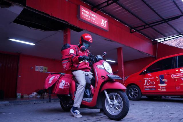 """京东印尼:以基础设施优势,推动中国品牌""""走出去"""""""