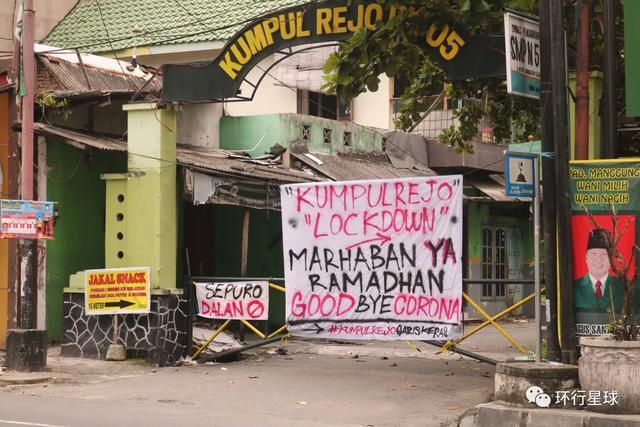 2.6亿人口的印尼,令人着实担心