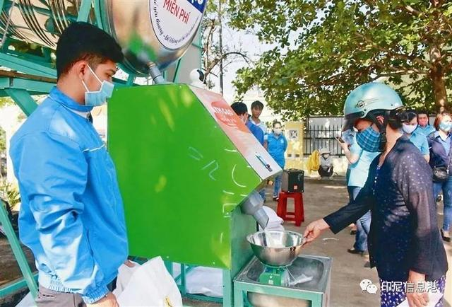 印尼财政部:数百万印尼人可能因疫情陷入贫穷