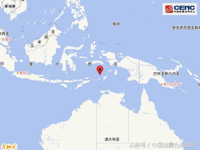 印尼班达海发生7.2级地震