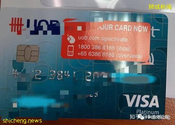 新加坡银行开户 之 UOB大华银行科普