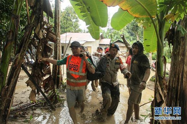 印尼南苏拉威西省洪灾已致13人死亡、46人失踪