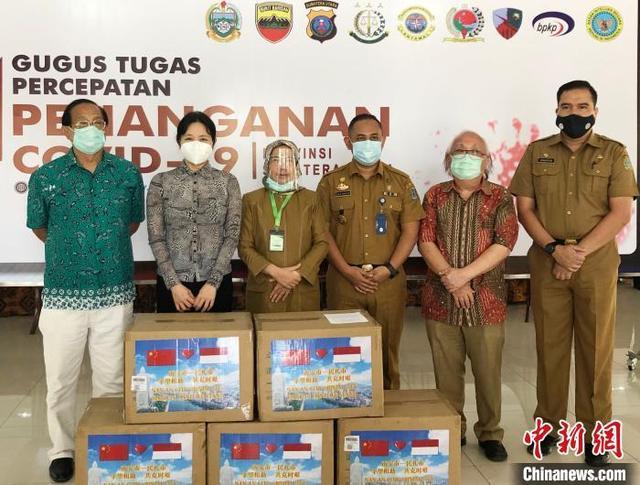 印尼确诊新冠肺炎近7.7万例 中国持续捐赠抗疫物资(图)