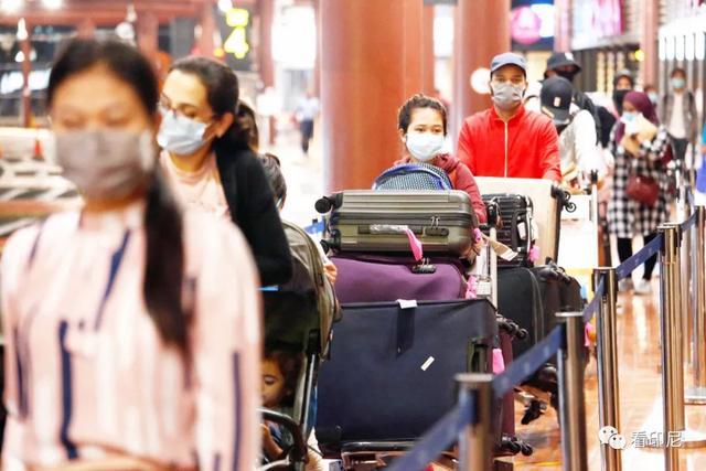 入境印尼旅行最新规则