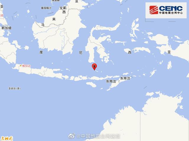 突发!印尼弗洛勒斯海域发生5.7级地震