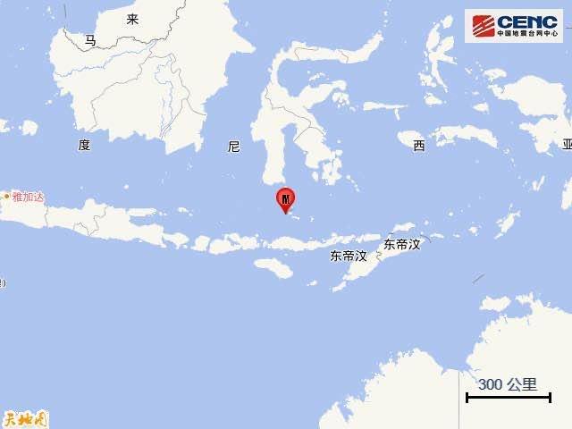 印尼弗洛勒斯海发生5.7级地震