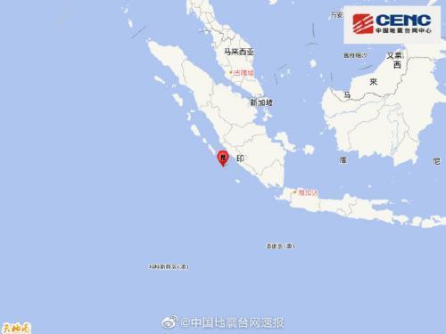 印尼苏门答腊岛南部海域7.0级地震 震源深度10千米
