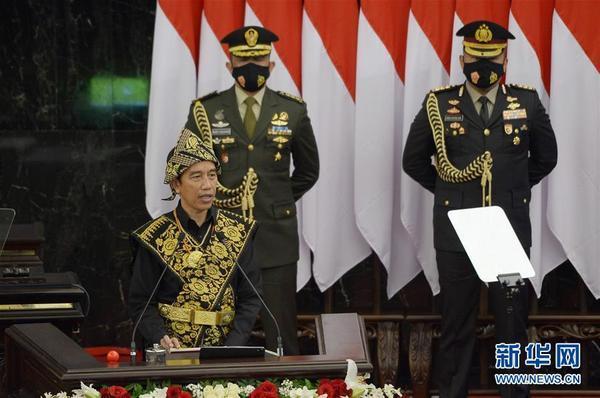印尼总统表示要以应对疫情为契机推动改革