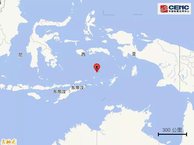 印尼班达海发生5.3级地震