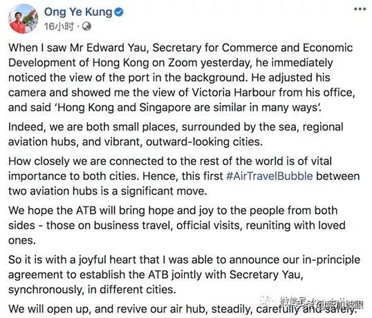 """新加坡与香港地区建立""""航空泡泡"""",旅客核算检测阴性即可免隔离"""