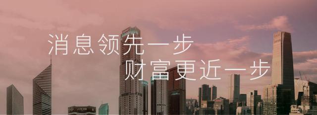 绕开印度!中国资本逐渐转向印尼:前9月投资已增79%