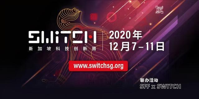 "5G、人工智能、数字经济,揭秘""东南亚硅谷""新加坡"