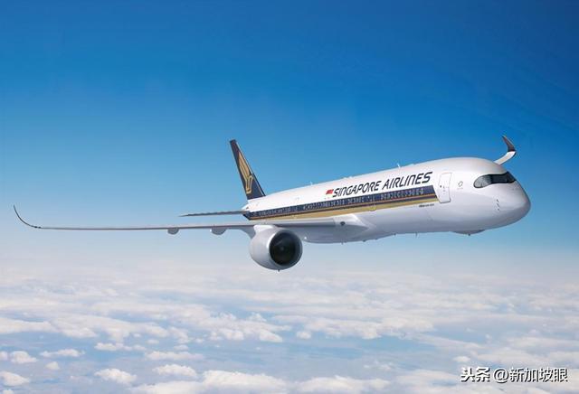 """新加坡—香港""""航空泡泡""""实锤了;又有直飞新加坡航线开通"""