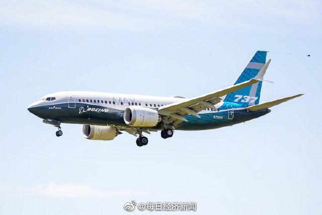 印尼将继续禁飞波音737MAX