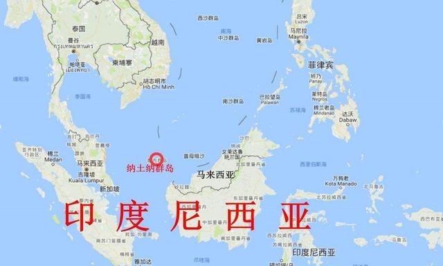 印尼继续出招!妄图推动南海局势复杂化,在纳土纳问题上浑水摸鱼