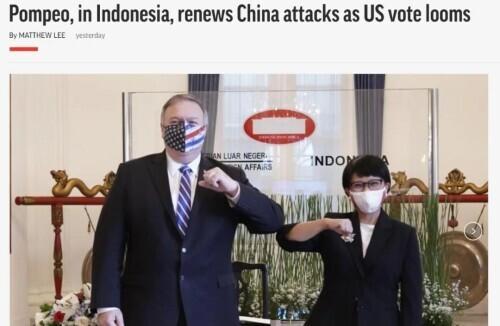 印尼媒体早就看透蓬佩奥了