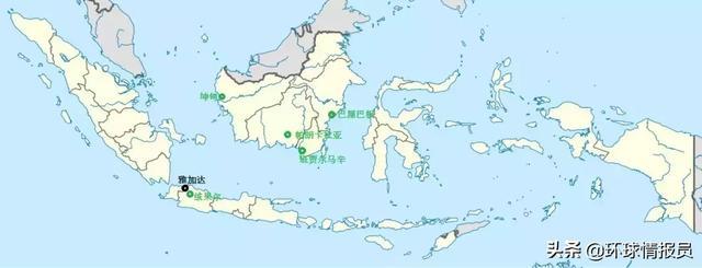印尼为什么想搬迁首都?雅加达怎么了?
