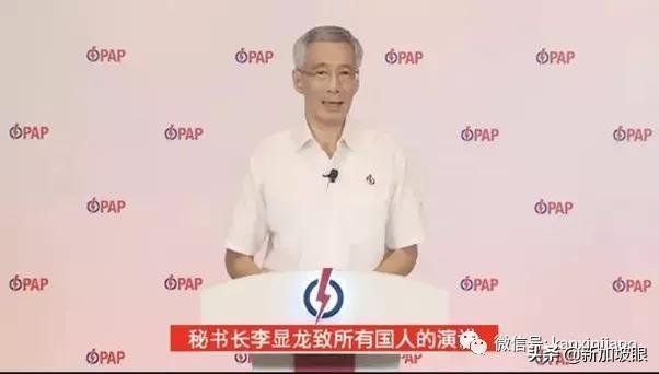 李显龙放假啦!新加坡总理清两个星期年假