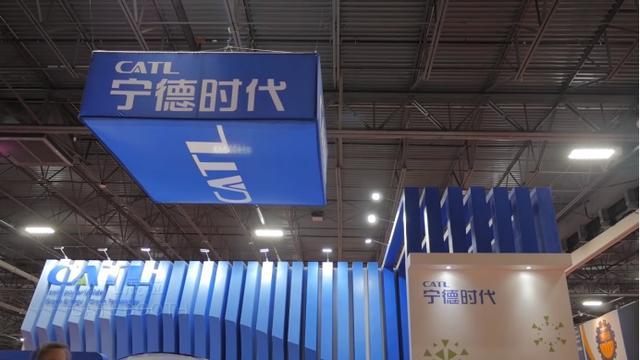 最新,印尼欲借中国技术发展电池领域!此前禁止镍资源出口