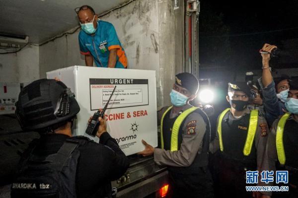 印尼向全国各地分发中国产疫苗