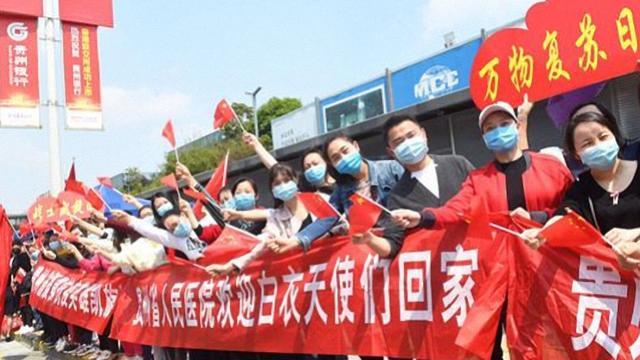 """新加坡和越南成""""最快抗疫国"""",海外专家不承认中国的优秀"""