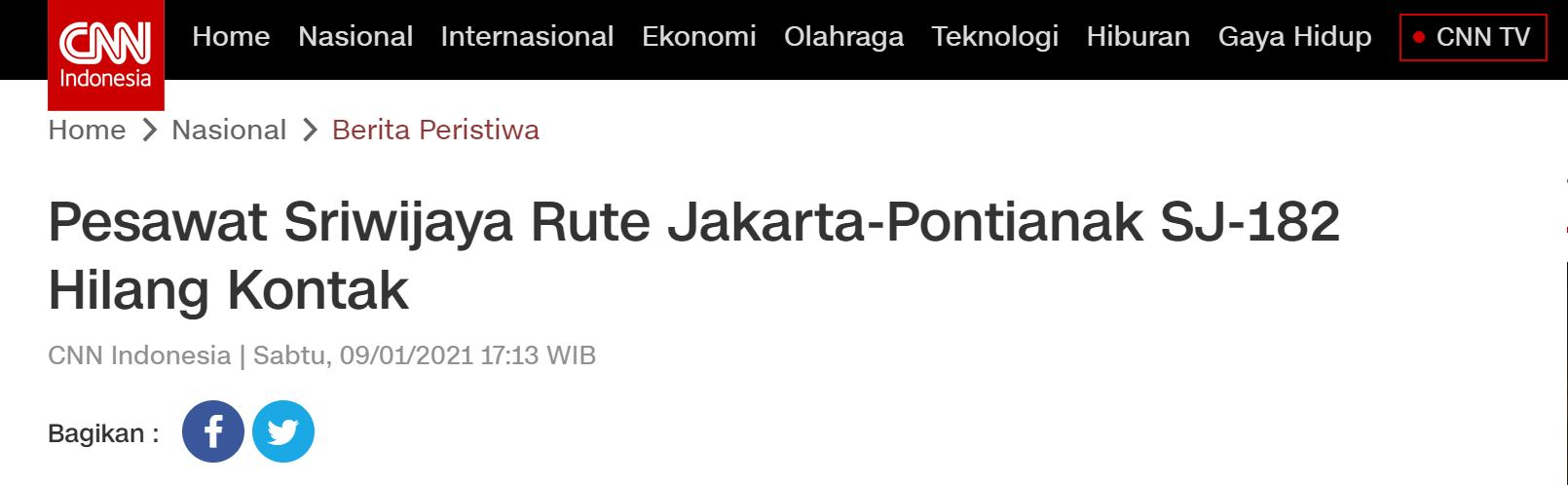 印尼一架客机突然失联,印尼交通运输部:已展开搜救调查