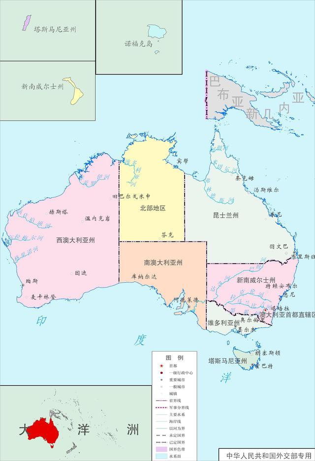 澳大利亚联邦概况