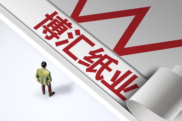 印尼富豪家族:控股中国一公司,1年净赚86亿,家族拥700亿