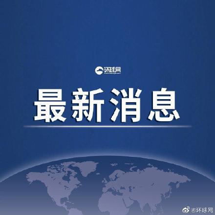 外媒:印尼总统佐科接种第二剂次中国新冠疫苗
