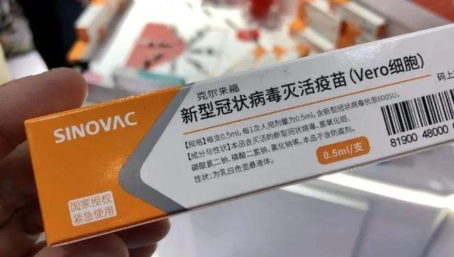 不同于欧美国家,印尼将优先给年轻人接种COVID-19疫苗