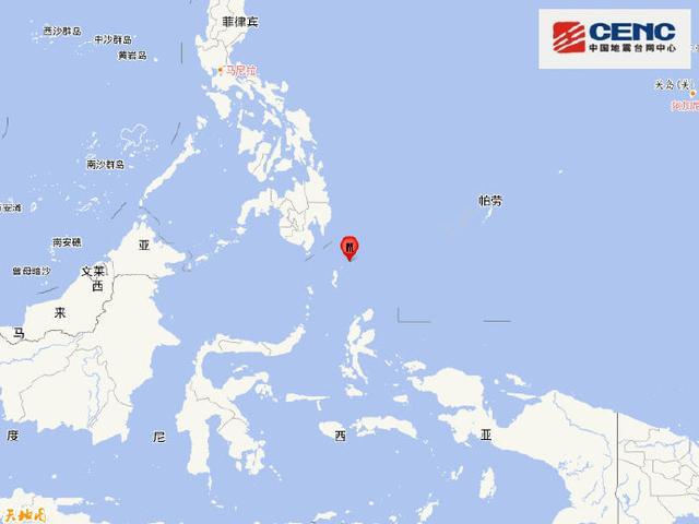 印尼塔劳群岛发生6.9级地震,震源深度110千米