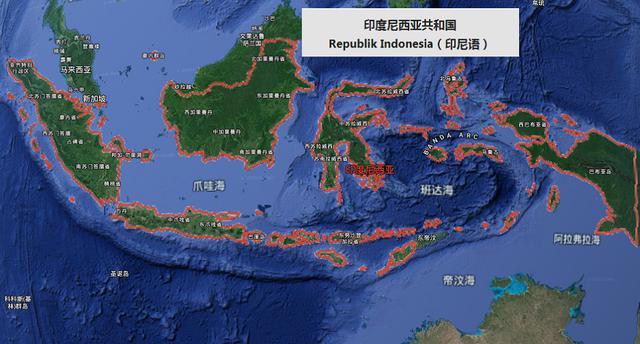 """印尼,""""支离破碎""""却能保持大一统,为何连个地区大国都混不上?"""