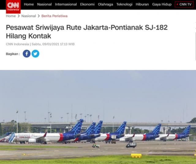 印尼一架飞机起飞不到4分钟失联,突然下降1万英尺,原因不明