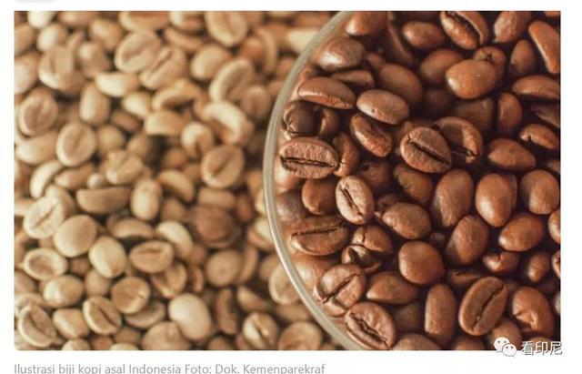 印尼电商:疫情期间,咖啡成最畅销产品