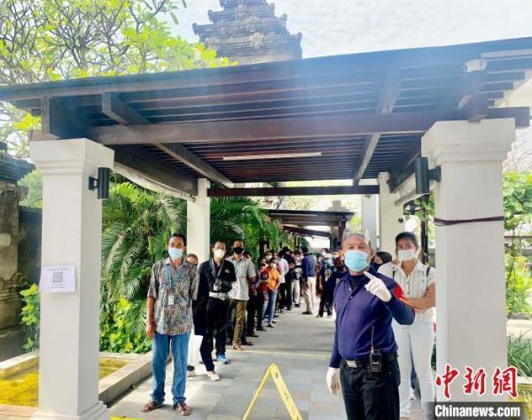 印尼巴厘岛旅游业者接种中国疫苗