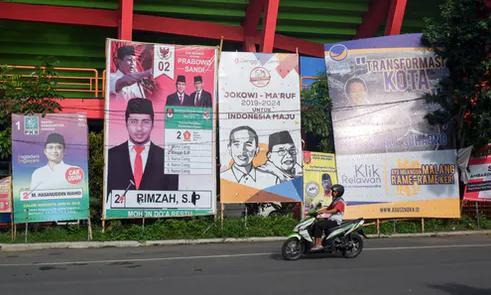印尼是个什么样的国家?