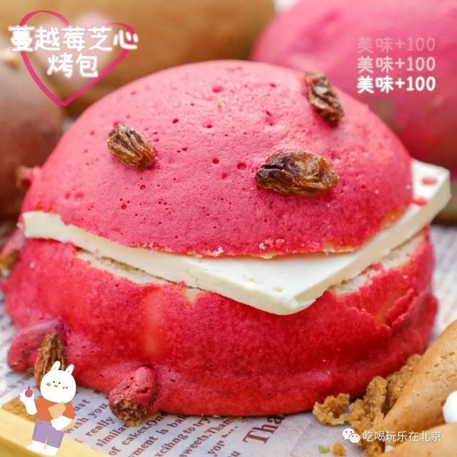 新加坡4.5星级网红烤包,来了