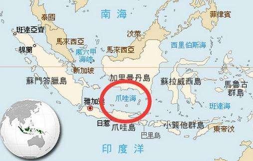 印尼有17000多个岛屿,为何一半人口和主要大城市都在爪哇岛