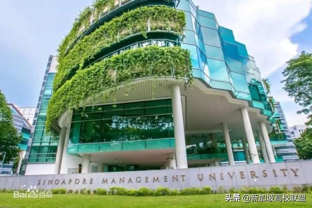 新加坡留学 SMU新生隔离期离奇自杀,半年后才重启调查?