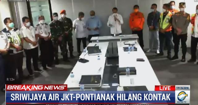 印尼交通部确认之前失联的SJ182航班客机坠毁