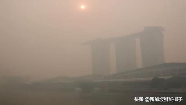 新加坡全岛各处都有一股怪味!难道印尼开始烧芭了?