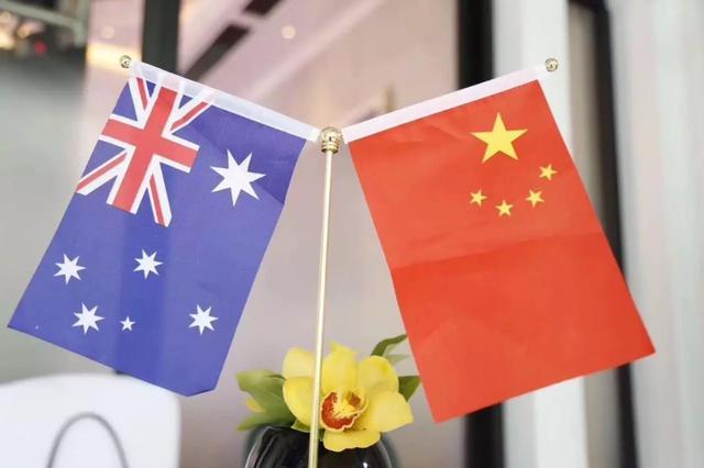 """损失已达5513亿元!澳洲各界齐发声""""力挺""""中国,中国:请用实际行动证明"""