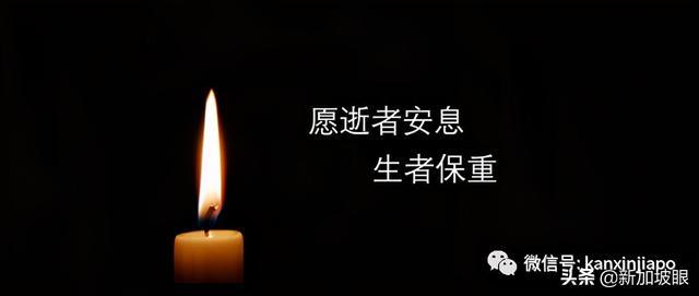 传辉瑞总裁拒绝接种自家疫苗;香港重启新加坡旅行泡泡提案