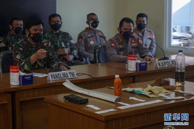 印尼失联潜艇沉没、53名军人或无人生还 美侦察机加入搜索