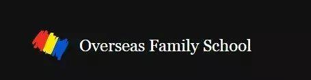 新加坡留学 Overseas Family School