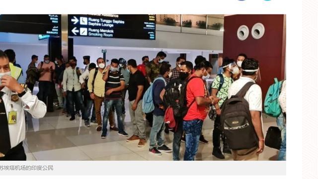 """印尼机场的""""免隔离服务""""因何败露"""