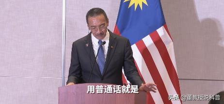 中国是马来西亚好伙伴!科技发展行业,中国没有丢下马来西亚