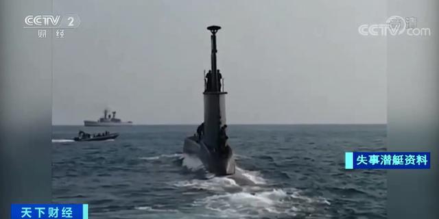 宣布沉没!印尼失联潜艇残骸被发现!氧气耗尽,53名官兵生死未卜...