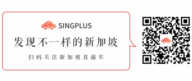 新加坡入境中国,各城市隔离酒店红黑榜!(含实拍图)